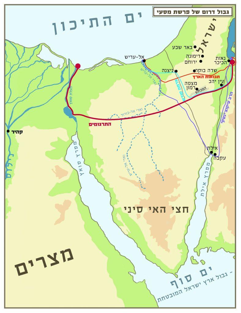 גבול דרום של פרשת מסעי